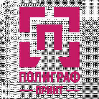 ПОЛИГРАФ принт