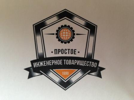 ИП Мороз Владимир Владимирович