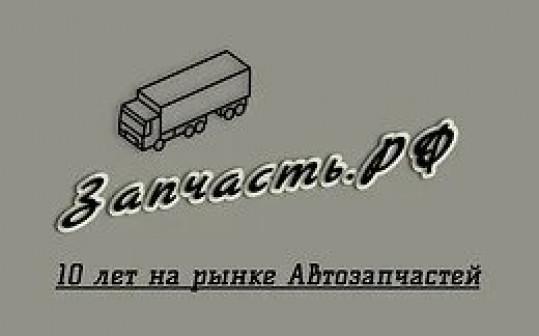 Запчасть.РФ