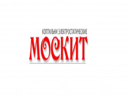 МОСКИТ, коптильни электрические