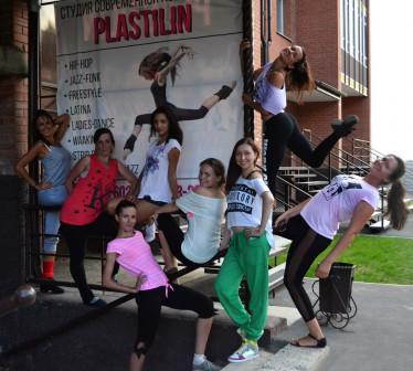 PLASTILIN, студия современной хореографии