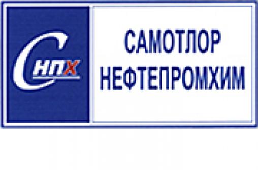 Самотлорнефтепромхим