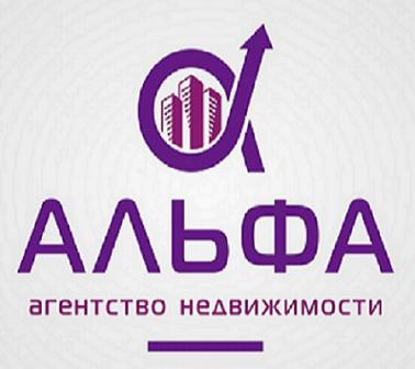 """Агентство недвижимости""""Альфа"""""""