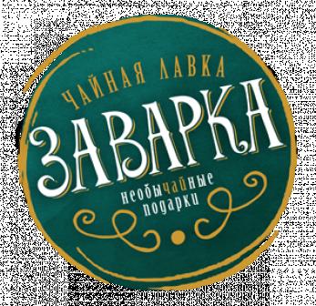 чайная лавка ЗАВАРКА
