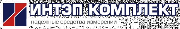 ИНТЭП КОМПЛЕКТ, компания