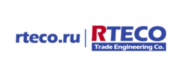 RTECO, торговая компания