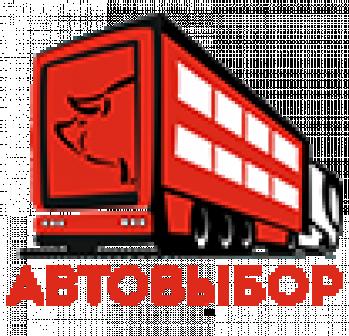 АвтоВыбор, торговая компания