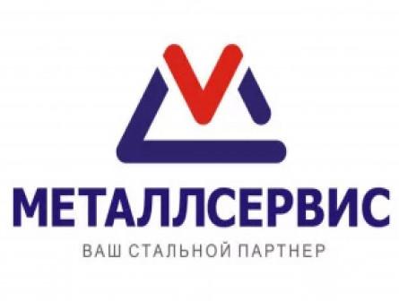МеталлСервис, универсальный поставщик металлопроката