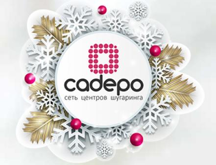 Cadepo, сеть центров шугаринга