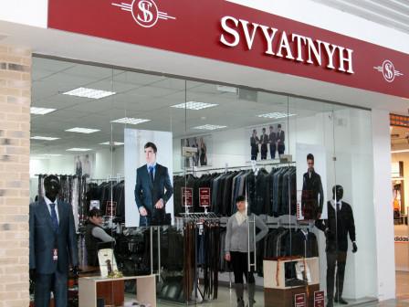 SVYATNYH, сеть магазинов одежды