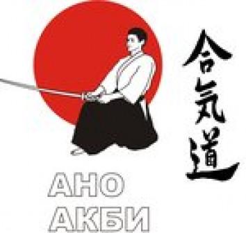 Алтайская конфедерация боевых искусств