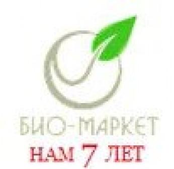 Био-маркет