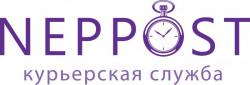 "Курьерская служба""NEPPOST"""
