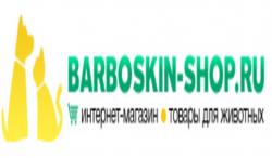 Barboskin-Shop.ru