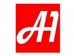 Компания А1