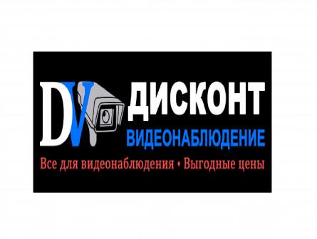 Dahua, магазин по продаже и установки видеонаблюдения