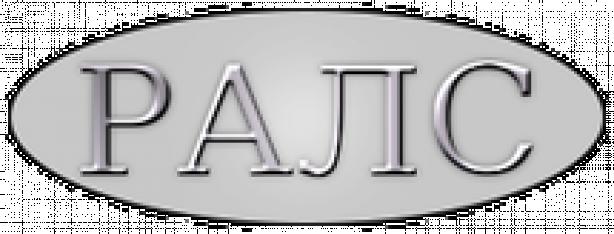 РАЛС, центр кузовного ремонта