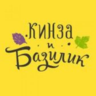 Кинза и Базилик, ресторан армянской кухни