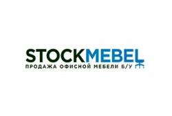 StockMebel, офисная мебель б/у