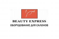 BEAUTY EXPRESS, оборудование для салонов красоты