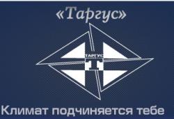 Таргус, торгово-монтажная компания