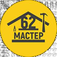 Мастер-62