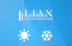 Лиан, группа компаний