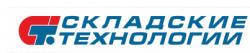 Складские технологии, ООО, торговая компания