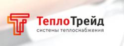 Теплотрейд, торговая компания
