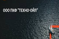 "ПКФ ""Техно-Ойл"""