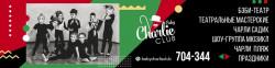 Baby Charlie Club