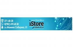 iStore, специализированный магазин техники Apple & Xiaomi