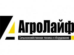 АгроЛайф - Поставка и обслуживание сельскохозяйственной техники и оборудования