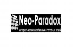 Neo-Paradox