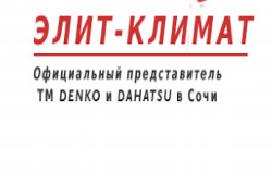 Элит-Климат Ltd