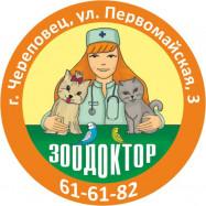 Зоодоктор, ветеринарная клиника