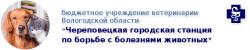 """БУВ ВО """"Череповецкая городская СББЖ"""""""