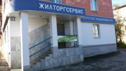 Жилторгсервис, ООО, агентство недвижимости