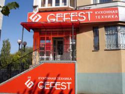 Gefest, сеть магазинов бытовой техники