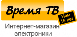 ВремяТВ, интернет-магазин
