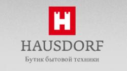 HAUSDORF, бутик бытовой техники