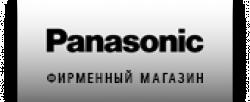 Panasonic, фирменный магазин