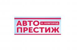 Авто Престиж Нижний Новгород