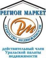 Регион-Маркет, агентство недвижимости