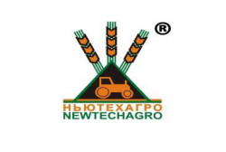 Ньютехагро (Newtechagro)