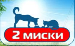2 миски, интернет-магазин