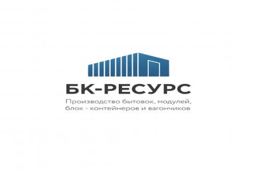 БК-Ресурс