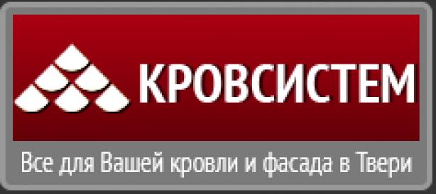 ТСК Кровсистем, торгово-монтажная компания