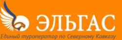 ЭЛЬГАС, ООО