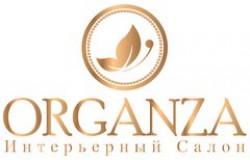 Интерьерный салон Organza